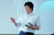 山田 亮太教諭